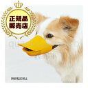 【送料無料】オッポ(OPPO)quackclosed(クァッククローズド)L オレンジ