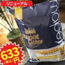 《お試し価格にて販売中》マペットリター7L(うさぎ専用トイレ砂 オリジ...
