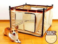 老犬介護用メッシュサークル