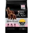 プロプラン (proplan) ドッグ 全犬種用 シニア期の成犬用 繊細な肌に サーモン 2.5kg