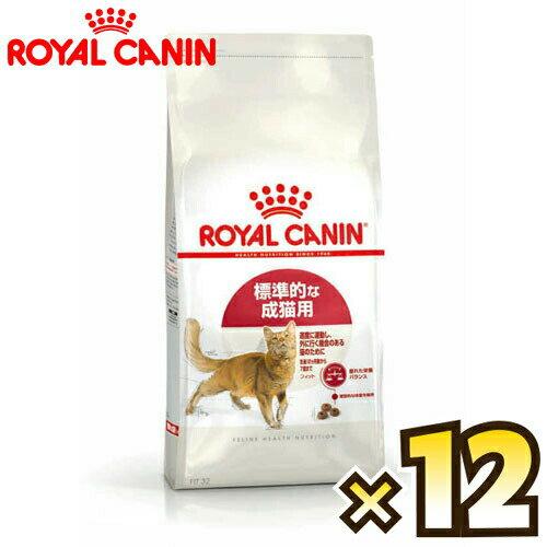 【お得なケース売り】ロイヤルカナン(ROYAL CANIN)フィット フィーライン ヘルス ニュートリション 生後12ヶ月齢から7歳まで 1ケース(400g×12個)