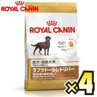 【お得なケース売り】ロイヤルカナン(ROYALCANIN)ラブラドールレトリバーステアライズドブリードヘルスニュートリション成犬から高齢犬用生後15ヶ月齢以上1ケース(3kg×4個)