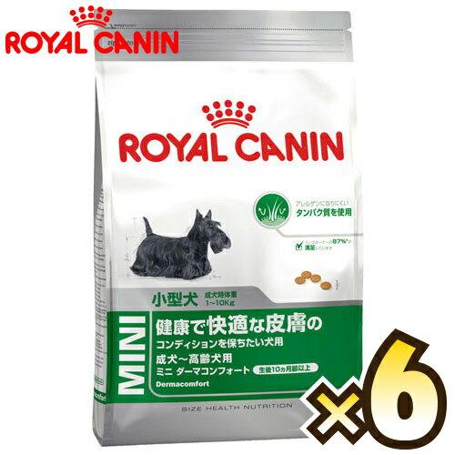 【お得なケース売り】ロイヤルカナン(ROYAL CANIN)ミニダーマンコンゴート サイズ ヘルス ニュートリション 生後10ヶ月齢以上 1ケース(2kg×6個)