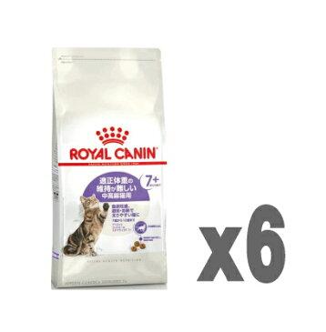 【お得なケース売り】【送料無料】 ロイヤルカナン FHN ステアライズドAC7+ 1.5kgx6袋 (アペタイト コントロール)