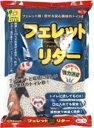 【9月大特価】フェレットリター 7L×4個