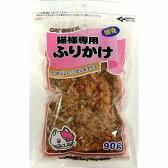 藤沢商事 猫様専用ふりかけ 90g