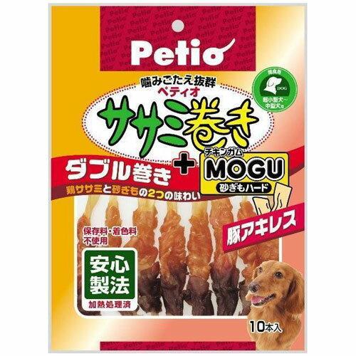 ササミ+チキンガムMOGU ダブル巻き 豚アキレス 10本入 ..