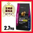 【毎週入荷の新鮮在庫】1歳〜6歳用 ユーカヌバ健康維持用(メンテナンス)小型犬種 2.7kg(超小粒)