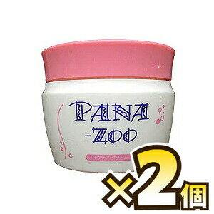 即日発送!パナズーパウケアクリーム 60gx2個 【PANA-ZOO】【_関東】~【_九州】【HLS_DU】
