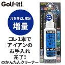 ライト アイアンミスト G-630 [ゴルフ用品]
