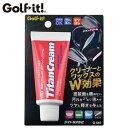 【メール便送料無料】 ライト ゴルフクラブ用チタンクリーム G-640 ゴルフ用品