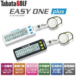 タバタ デジタルスコアカウンター EASY ONE plus GV-0906 ス…
