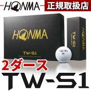 ワールド ホンマゴルフ プレゼント レディース
