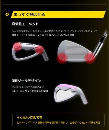 本間ゴルフBeZEALビジール525アイアンNSPRO950GH6本セット(#6-#11)日本正規品