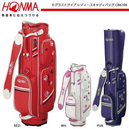 【送料無料】本間ゴルフモグラストライプレディースキャディバッグCB-6706[HONMAホンマゴルフバッグ]