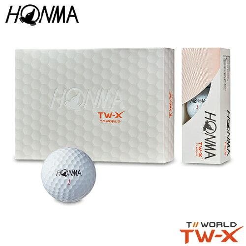 【新製品】HONMAホンマ本間ゴルフボールTW-Xゴルフボールホワイト1ダースゴルフ用品ツアーワールドコンペ景品コンペ賞品ギフトプレゼント父の日
