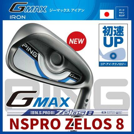 ピンPINGGMAXアイアンNSPROZELOS8スチールシャフト単品日本正規品