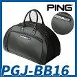【送料無料】 PING ピン ゴルフ ボストンバッグ PGJ-BB16 日本正規品 [ゴルフバッグ]