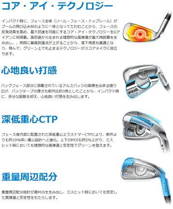 【先行予約】【左右選択可】PINGピンGアイアン純正シャフトAWT2.0LITE・NSPROMODUS3TOUR105/120・DGS200スチール4本セット(7I-PW)日本正規品