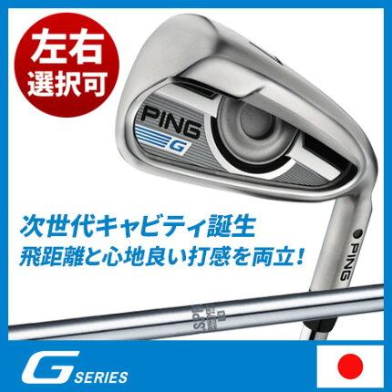 【左右選択可】ピンPINGGアイアンNSPRO950GH6本セット(5I-PW)日本正規品