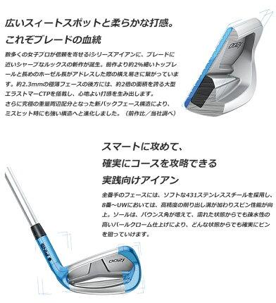 【予約販売】【新製品】【左右選択可】【番手選択可】PINGピンi200アイアンNSPRO950GH6本セット(5I-9I,PW)日本正規品[ピンゴルフ]