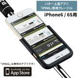 【メール便送料無料】 PING ピン iPING専用クレードル 固定ホルダー iPhone6/6S専用 ゴルフ用品