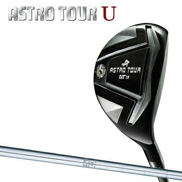 【2017年新製品】ASTROTOURアストロツアーUユーティリティNSPRO950GHスチール[ゴルフ用品]