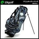 19ゴルフ デニムキャディバッグ スタンドバッグ インディゴブルー 色落ち加工 8.5型 ゴルフ用品 おしゃれ 可愛い
