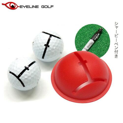メール便 朝日ゴルフ用品EYELINEGOLFインパクトボールライナーELG-BL32ゴルフ用品