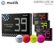 【軽量ゴルフボール】muziikムジークCORTEOLITE39コルテオライト39ゴルフボール1ダース[39g飛ぶ]