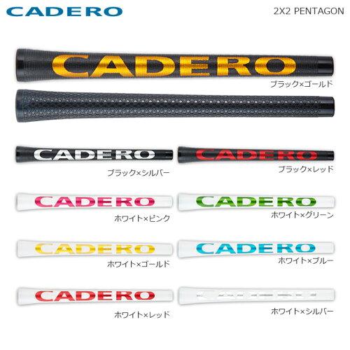 【即納】【メール便送料無料】CADEROカデログリップ2×2UTペンタゴンウッド&アイアン用/ゴルフ用品ゴルフグリップ