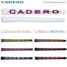 【メール便送料無料】CADEROカデログリップPTG-DUOSPUT下巻き専用正規品ゴルフ用品specialproductゴルフグリップ