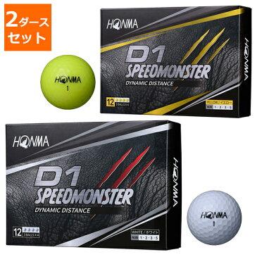 【予約販売】【2021年モデル】【2ダース送料無料】 本間ゴルフ D1 スピードモンスター ゴルフボール ゴルフ用品 HONMA ホンマ ボール