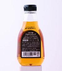 【100%有機アガベシロップ330g】純粋ピュア血糖値が上がりにくい天然甘味料アガベアガベシロップ330g有機オーガニックゆうき低GIあがべ