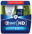 クレスト HD2ステップ ホワイトニング113/65g Crest HD Daily Two-Step Whiteing Toothpaste ホワイトニング歯磨き粉 ミント