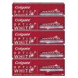 Lサイズ5本セット コルゲート オプティック ホワイト 141g Colgate Optic White Sparkling Mint Toothpaste 6.3oz ホワイトニング歯磨き粉 ミント