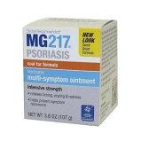 乾癬用軟膏 【MG217】 アトピー、皮膚炎、乾癬に 107ml