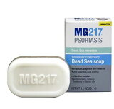 新発売! 死海の泥とミネラルたっぷり【MG217】90gMG217 Psoriasis Therapeutic Conditioning Dead Sea Bar Soap