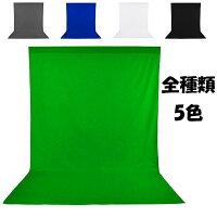 200cm*300cmバックペーパーグリーンポリエステル厚地背景布緑透けない無反射サテン無地布バックスタジオ暗幕撮影背景アップグレード折り畳みバックスクリーン袋縫いタイプ撮影やビデオに対応