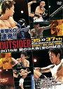 ジ・アウトサイダー35~37th 2015年・夏の3大会 怒涛の全68試合 DVD 朝倉未来