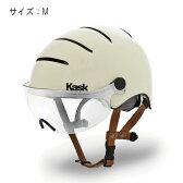 KASK (カスク)LIFESTYLE CHAMPAGNE サイズM ヘルメット 【自転車】