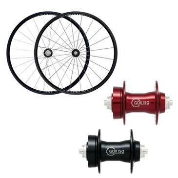 GOKISO (ゴキソ) GD2 ディスクロード用 クリンチャー カンパ用 ホイールセット 24mm 【自転車】【ロードバイク】