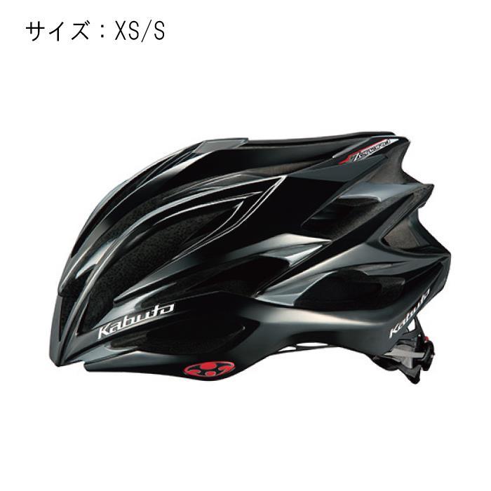OGK(オージーケー) ZENARD ゼナード ブラック サイズXS/S ヘルメット