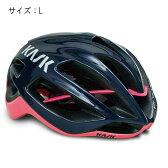 KASK(カスク) PROTONE プロトーン ネイビーブルー/ピンク サイズL ヘルメット 【自転車】