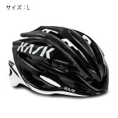 KASK (カスク)VERTIGO 2.0 ブラック/ホワイト サイズL ヘルメット 【自転車】