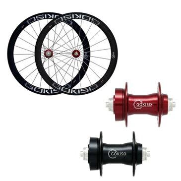GOKISO (ゴキソ) GD2 ディスクロード用 クリンチャー カンパ用 ホイールセット 50mm 【自転車】【ロードバイク】