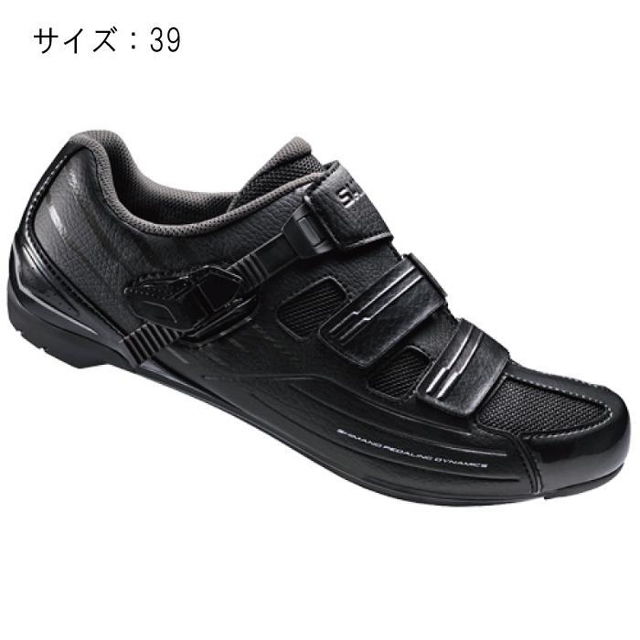 SHIMANO(シマノ) RP3 ブラック ワイドサイズ 39.0(24.5cm)ビンディングシューズ【自転車】