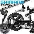 SHIMANO (シマノ) 105-5800 (ブラック) コンポセット 【自転車】