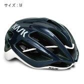 KASK(カスク) PROTONE プロトーン ネイビーブルー/ホワイト サイズM ヘルメット 【自転車】