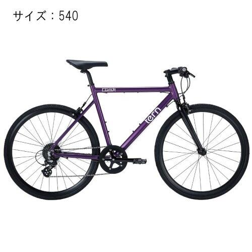 TERN (ターン) 2017モデル Clutch クラッチ パープル サイズ540 完成車 【自転車】